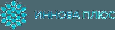 ООО «Иннова плюс» — биотехнологическая научно-исследовательская контрактная лаборатория