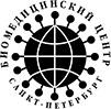 Биомедицинский центр